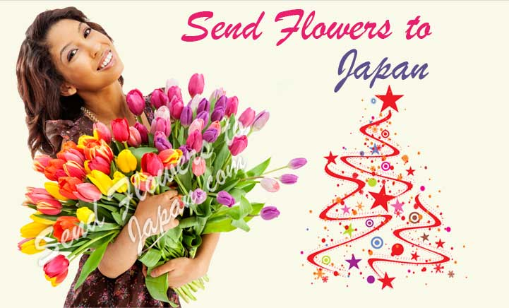 Send Flowers To Asakura
