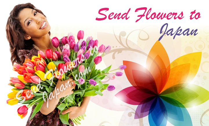 Send Flowers To Inagi